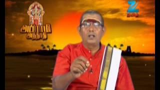 Varam Tharuvaai Iraivaa: Season 1