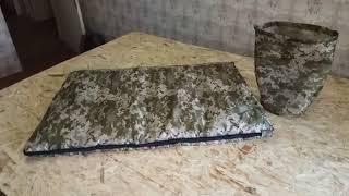 Детский спальник производства Admiral
