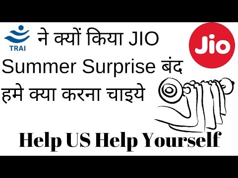 Why TRAI Banned Jio Summer Surprise   What we can do   Help us Help YourSelf