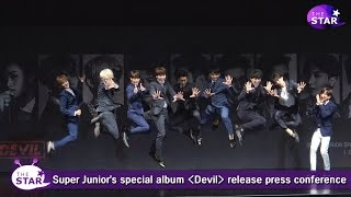 """(7.16 MB) [TheSTAR★ENG SUB] Super Junior Kim Hee Chul """"Upset that the X-rated Ver. of 'Devil' got deleted."""" Mp3"""