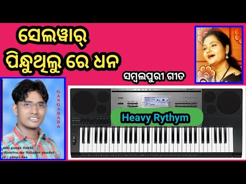 Selwar Pindhu Thilu Re Dhana Bade Tihare Sambalpuri Songs Piano Tutorials.. .