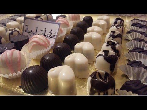 Easy Chocolate Truffles حلوى سهلة بدون فرن 2/ حلوى بالشكلاط و كرميل / حلويات العيد مع شهوات لميمة