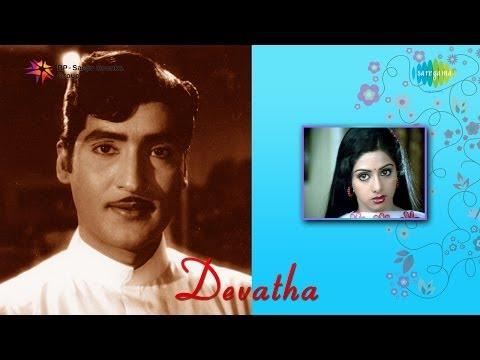 Devatha | Elluvachi Godaramma song