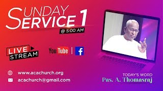 Sunday Service - 1 | 20 Jan 2019 [Live Stream]