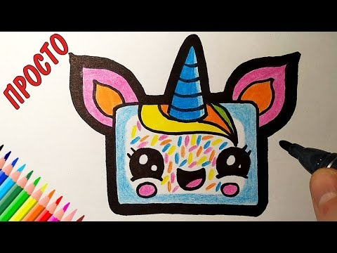How to draw CUTE TORTIC UNICORN Drawings for kids and beginners #Drawings