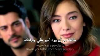 مسلسل حب أعمى إعلان الحلقة 24 مترجمة للعربية