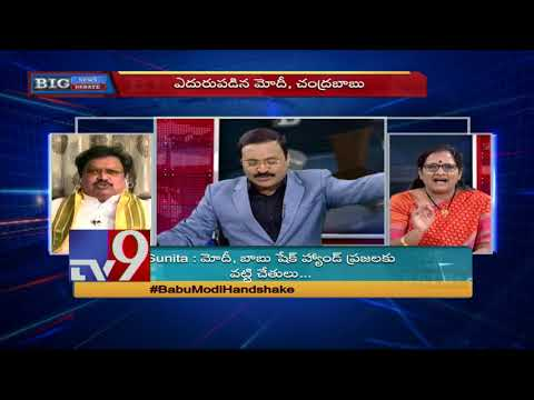 Big News Big Debate || AP shakes over Chandrababu-Modi handshake || Rajinikanth TV9 thumbnail