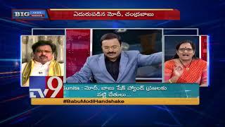 Big News Big Debate || AP shakes over Chandrababu-Modi handshake || Rajinikanth TV9