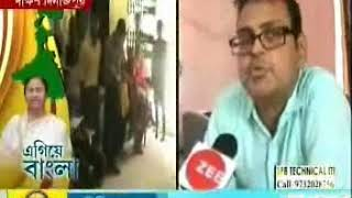 Egiye Bangla: Agricultural Science College in South Dinajpur