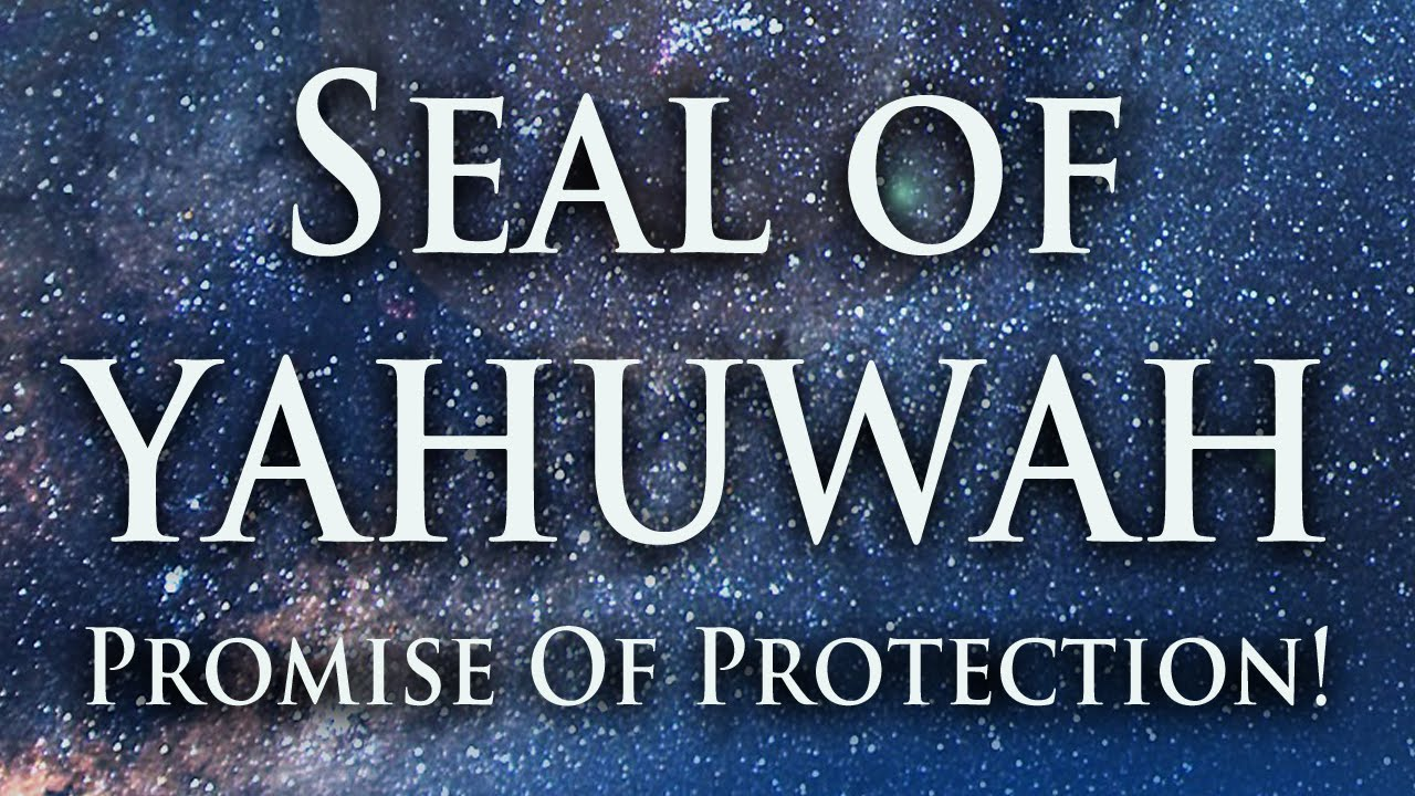 Seal of Yahuwah