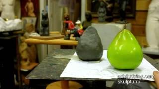 Примеры простейших заданий - Обучение скульптуре. Введение, 4 серия