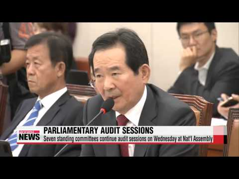 Seven standing committees continue audit sessions on Wednesday at Nat′l Assembly