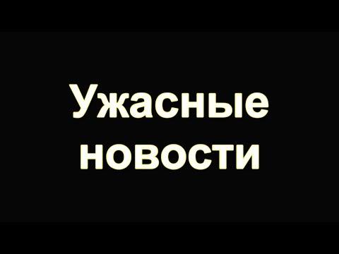 В России вводят выездные визы