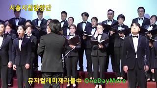 제3회 시흥시 합창페스티벌 시흥시립합창단 뮤지컬레미제라…
