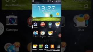 Приложение Деньги IQ. Заработок биткоинов на ваших устройствах под ОС Android.