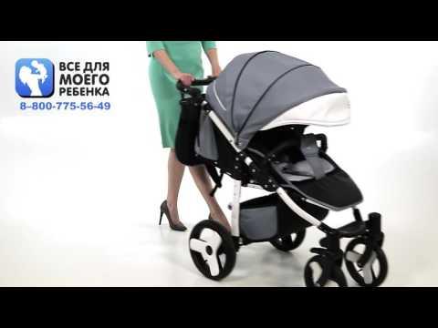 8a712483ce994c Camarelo Elf - видео обзор коляски Camarelo Elf, особенности и отзывы -  YouTube