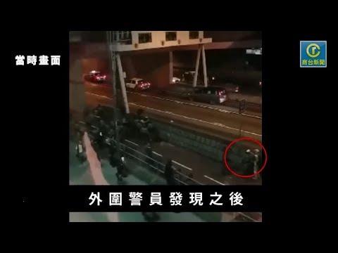 【附警員阻撓片段】本台記者就被警員阻撓採訪的自白