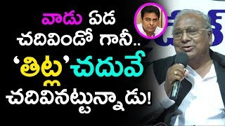ktr comments on sonia