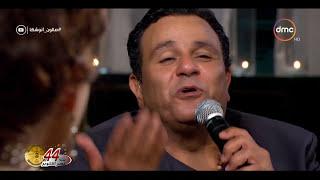 """صالون أنوشكا - شاهد محمد فؤاد يبدع فى أغنية """" معقول """" وسط إعجاب من """" أنوشكا """""""