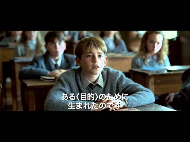 映画『わたしを離さないで』予告編