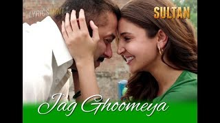 Jag Ghoomeya    Sultan    Instrumental Cover    By Sagar Shah