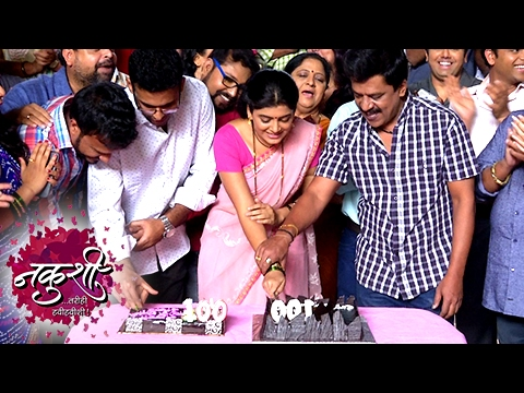 Star Pravah Serial Nakushi Completes 100 Episodes! | Cake Cutting and Celebration | Upendra Limaye