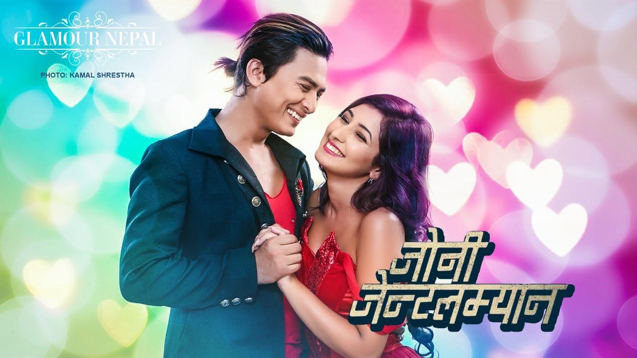 JOHNNY GENTLEMAN | New Nepali Full Movie 2020 | Paul Shah, Aanchal Sharma