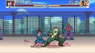 Osu!! Karate Bu [SNES] - play as Momochiyo