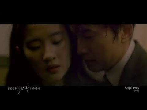 [제3의 사랑] 뮤직 비디오 The Third Way of Love (2016) music clip