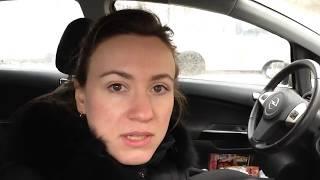 МГУ, домашний офис и поездка по Москве | VeraVlog | SHTUKENSIA