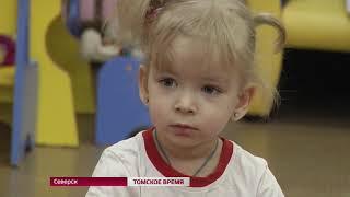 Школы и детсады Томска продолжают распускать на карантин