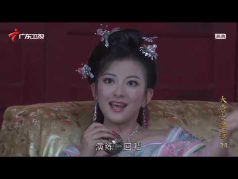 大唐女巡按剧情_大唐女巡按 E24 720p HDTV x264 HDWTV - YouTube