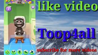 A docunintry about a useful app.apnay apps say lutf undoos kaisee hoo toop4all  subscribe and like