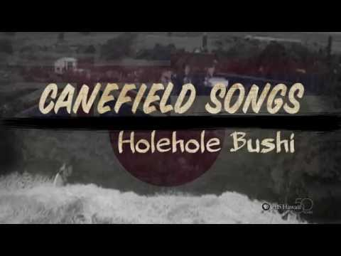PBS Hawaiʻi Presents: Canefield Songs