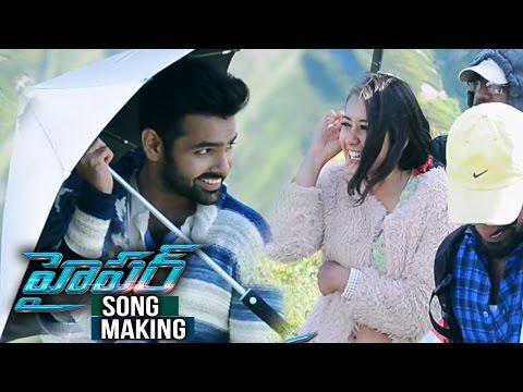 Ram's Hyper Movie Ompula Dhaniya Song Making Video | Ram | Raashi Khanna | TFPC