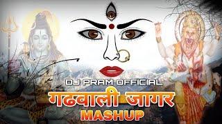 Dj pram official presents garhwali jagar mashup remix songs on list - 1- hurani ko din 1-naachi gena mera bhole baba 3-khela paanso 4-dena honya 5-den...