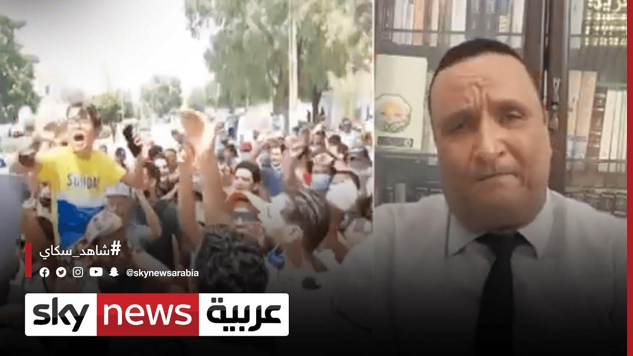 خليفة الشيباني: أيّدت قُوى سياسية تونسية القراراتِ التي اتخذها الرئيس التونسي قيس سعيد تجاه البرلمان  - نشر قبل 4 ساعة