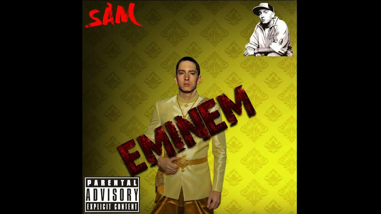 NanG SaM - Eminem សារ៉ាវ៉ាន់ឆ្នាំថ្មី -Without Me (DJ SAM CAMBODIA)