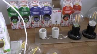 Как правильно выбрать светодиодные энергосберегающие лампы(Как правильно выбрать светодиодные энергосберегающие лампы для дома и офиса., 2016-08-30T13:40:24.000Z)