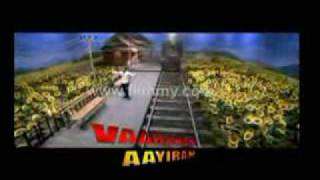 Vaaranam Aayiram Trailer Surya Tamil Movie 2008