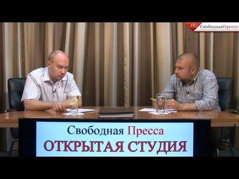 Кирилл Кабанов: «Коррупция – это элитный бизнес с привлечением госресурсов»