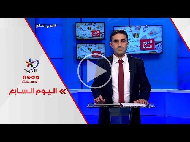 فلسطين بين الحسابات وإدارة الصراع