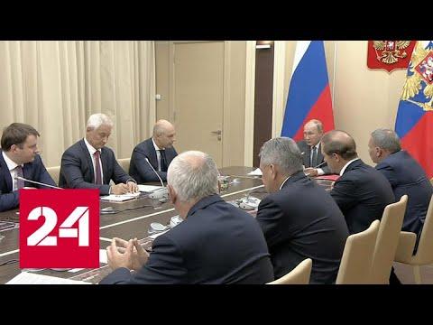 Путин посоветовал оборонщикам заняться медициной и отходами - Россия 24