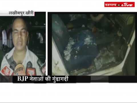 Beating of journalists, who were covering Illegal recovery by BJP leaders in UP