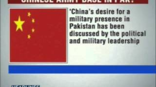 china to set base in pakistan
