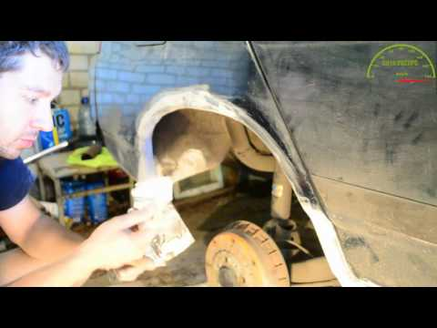 Ремонт кузова без сварки  Удаление ржавчины с арки ваз 2110  Ремонт арок
