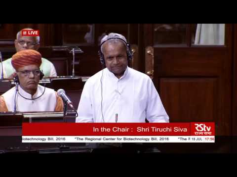 Sh. Basawaraj Patil's remarks on the Regional Centre for Biotechnology Bill, 2016