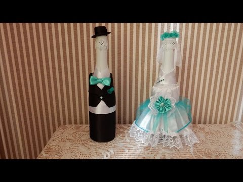 Unique Wine Bottle Wedding Favors - YouTube