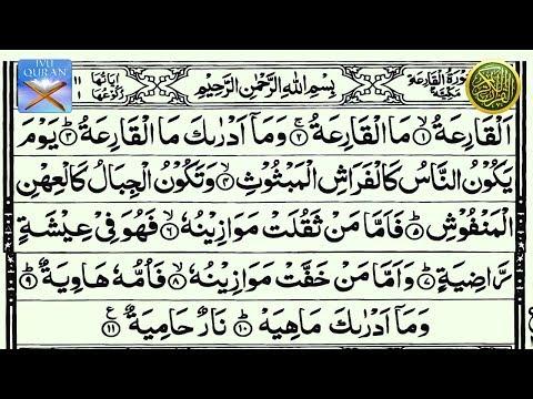 Surat ul Qariya. Learn Quran