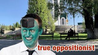 Смотреть видео Навальный лайф с Гоупро! Коррупции в России нет. Президент.онлайн онлайн